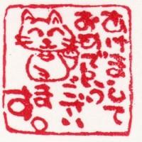 20140326_5