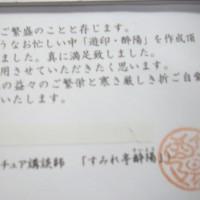 IMGP2245